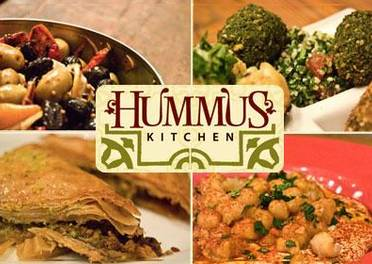 Hummus Kitchen to open another location on Upper West Side | Thanks ...